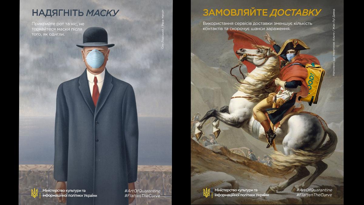 Obras de arte intervenidas por el Gobierno de Ucrania