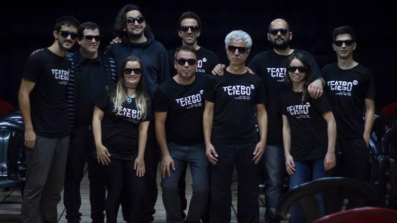 Los integrantes de Teatro Ciego desembarcan en Casilda.