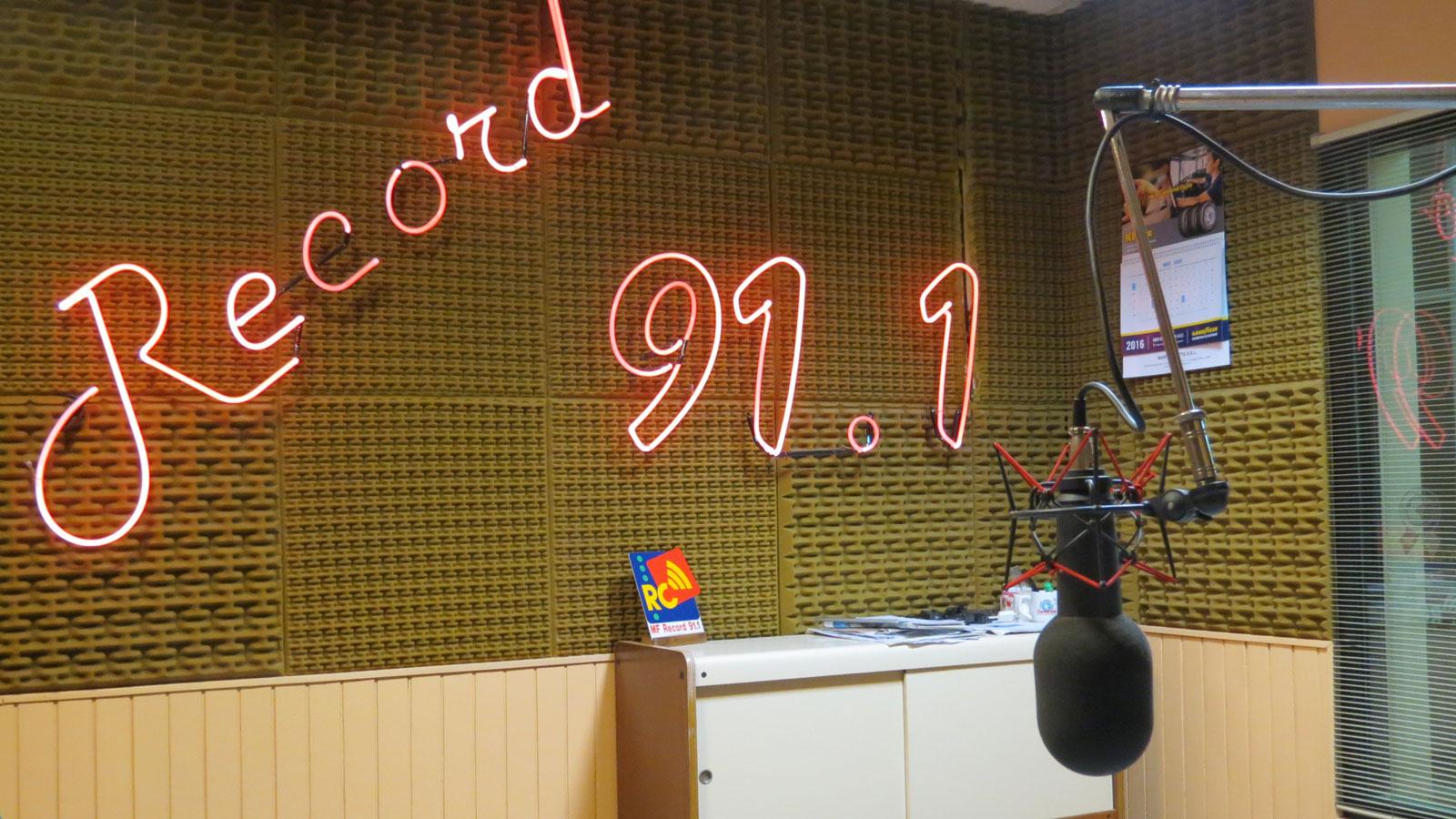 El estudio de Radio Casilda tendrá nuevas propuestas.