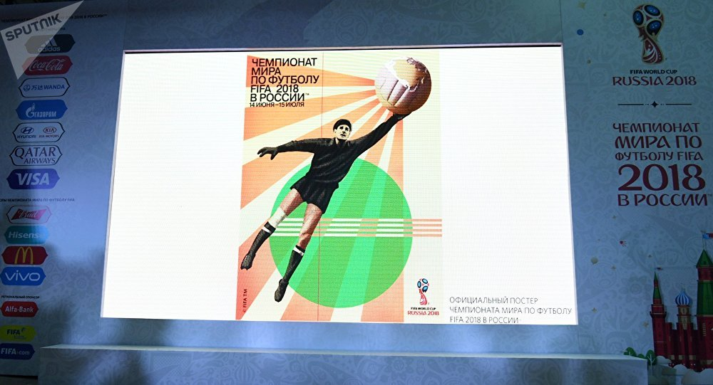 La 'Araña Negra' , la figura principal del póster (Sputnik - Grigory Sysoev)