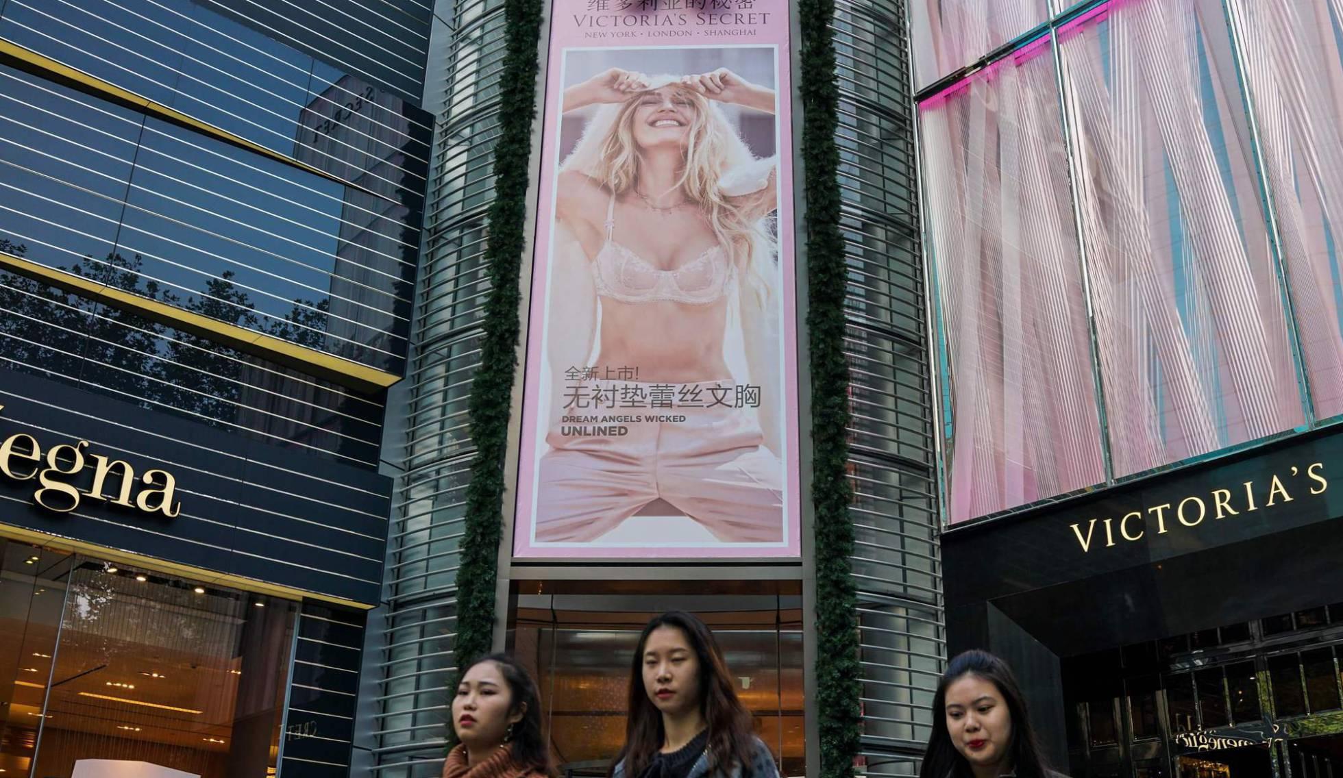 El anuncio del desfile anual de Victoria's Secret en la ciudad de Shangái.