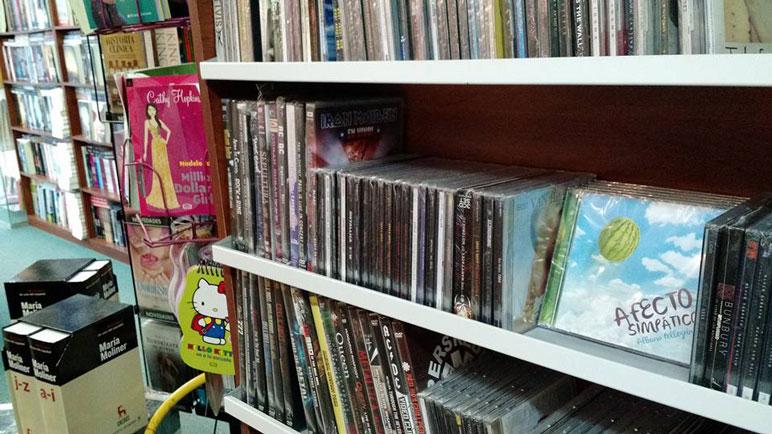 """El disco """"Afecto Simpático"""" ya está en las disquerías."""